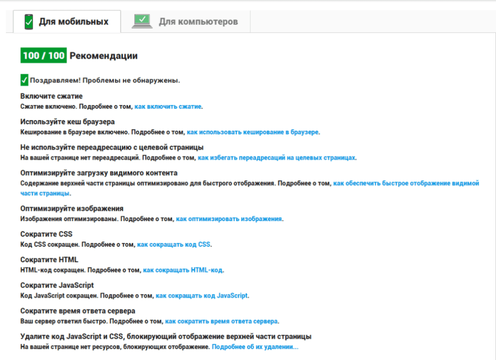 10 нужных плагинов WordPress после установки сайта