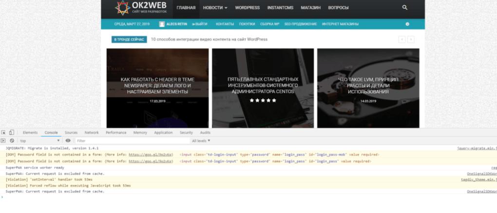 Как искать ошибки JavaScript
