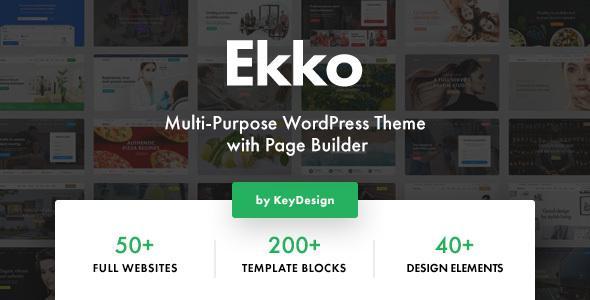 Ekko многоцелевая тема WordPress с конструктором страниц