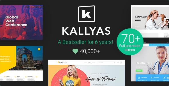Kallyas Многоцелевая тема WordPress для творческой электронной коммерции